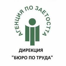 СВОБОДНИ РАБОТНИ МЕСТА КЪМ 21.10.2021г.